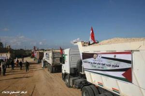 Egypte helpt Palestina