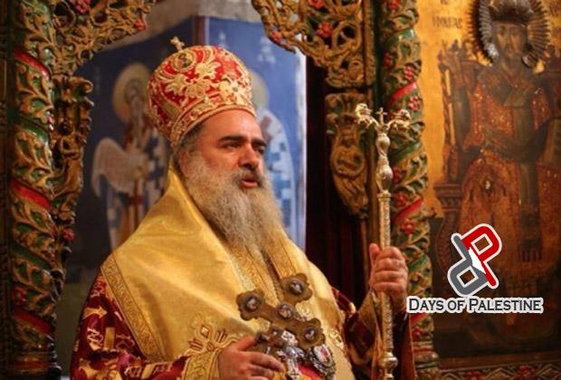 aartsbisschop-atalla